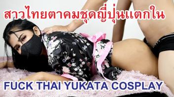 โป๊ไทย เย็ดไทย เย็ดแตกใน เย็ดสาวไทย เย็ดน้ำแตก