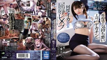เย็ดหี เย็ดสด เย็ดญี่ปุ่น เย็ดกระจาย หนังโป๊แปลไทย