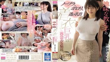 เย็ด18+ หนังโป๊แปลไทย หนังโป๊ติดเรท หนังโป๊ญี่ปุ่น หนังโป๊ซับไทย