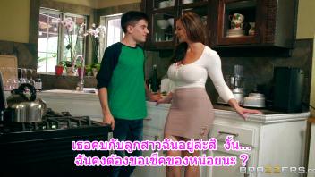 โป๊ฝรั่งซับไทย แอบเย็ด เสียวหี เย็ดแม่แฟน เย็ดแม่ยาย