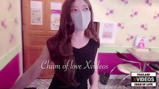 Cham of Love